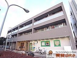 千葉県船橋市東船橋3丁目の賃貸マンションの外観