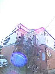 サンパークハイツ[2階]の外観