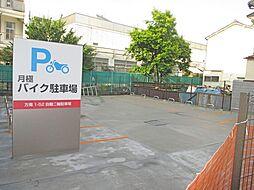 方南町駅 0.6万円