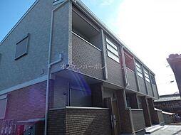 Sun・メゾン三木府内町[2階]の外観