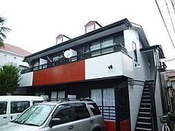 東京都北区岸町2丁目の賃貸アパートの外観
