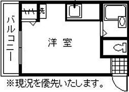 九産大前駅 1.8万円