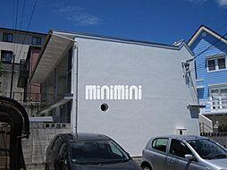 Mフラット[1階]の外観