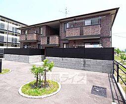 京都府木津川市梅美台1丁目の賃貸アパートの外観