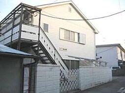神奈川県茅ヶ崎市東海岸北2丁目の賃貸アパートの外観