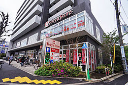駒沢通り野沢東急ストアまで860m