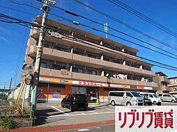 都賀駅 9.7万円