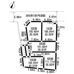 富士見市東みずほ台1丁目