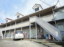 神奈川県横浜市港北区篠原東1の賃貸アパートの外観