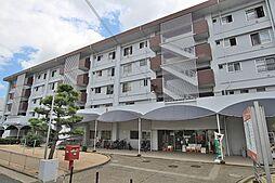 矢元台住宅[4階]の外観