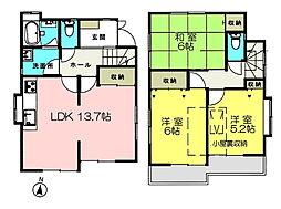 平山城址公園駅 2,290万円