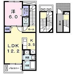 ライトコートナイン[3階]の間取り