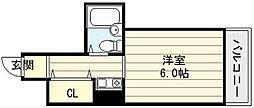 メゾンポエム[3階]の間取り