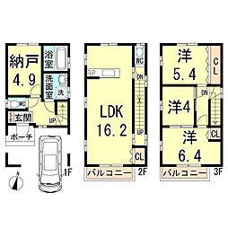 神戸市兵庫区小松通4丁目