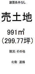 須賀川市和田字作の内