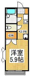 一橋学園駅 4.4万円