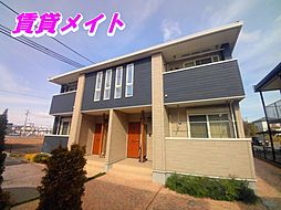 三重県四日市市高浜新町の賃貸アパートの外観