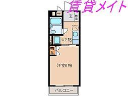 杉沢ハイツ[3階]の間取り