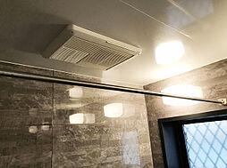 「設備:浴室乾燥機」カビ防止や雨天時のお洗濯でも安心です。