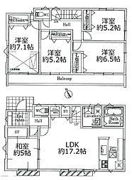 高幡不動駅 4,080万円