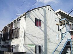 サンライズハイム[2−A号室]の外観