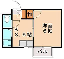エクセルハイム[1階]の間取り