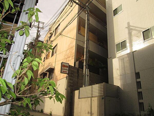 三和マンション[3階]の外観