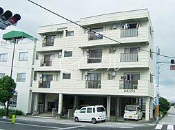 みちハウス[2階]の外観