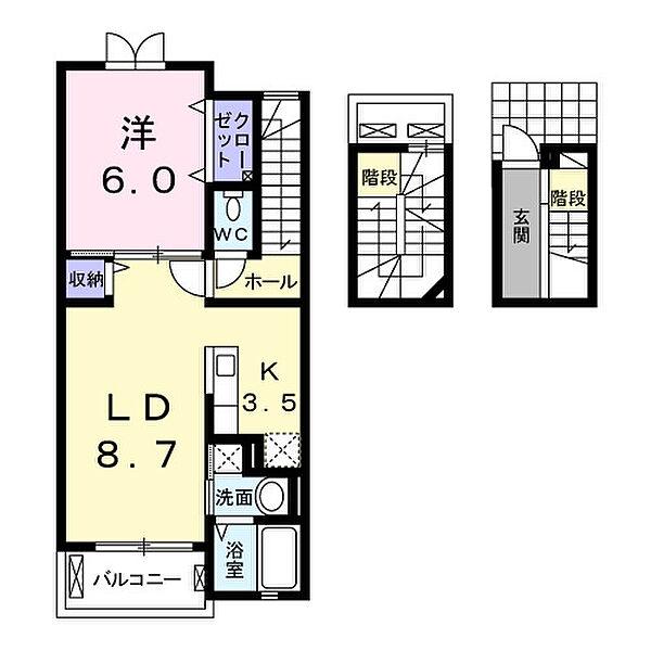 メゾンド・エクセレンスIII[3階]の間取り