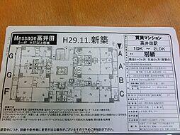 Measage高井田[606号室]の外観