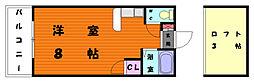 山愛3番館[2階]の間取り