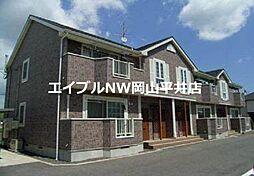 JR赤穂線 邑久駅 徒歩7分の賃貸アパート