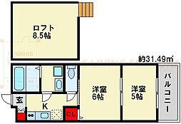 アメニティ大野城[1階]の間取り