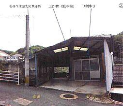 中佐世保駅 0.2万円