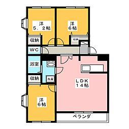 藤原 6.3万円