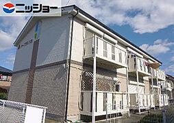 サープラスY・S[2階]の外観