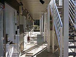 兵庫県神戸市北区鈴蘭台西町5丁目の賃貸アパートの外観