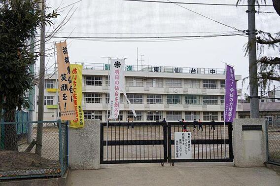 東仙台中学校 ...