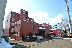 札幌市中央区南二十条西7丁目
