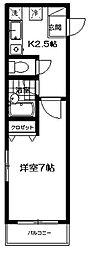 アイレジデンス宮原[3階]の間取り