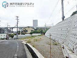 神戸市垂水区東舞子町