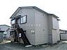 外観,1DK,面積33.21m2,賃料2.8万円,バス くしろバス昭和橋下車 徒歩2分,,北海道釧路市鳥取北4丁目