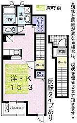 プレセティア[2階]の間取り