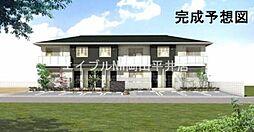 JR宇野線 妹尾駅 徒歩15分の賃貸アパート