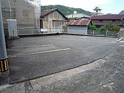 尾道市三軒家町