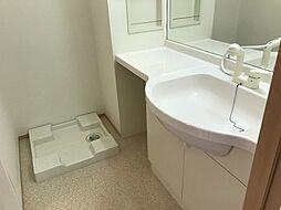 アルクの大きな鏡の洗面台
