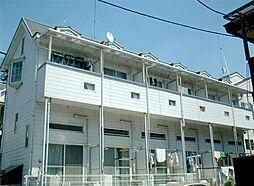 東京都板橋区向原の賃貸アパートの外観
