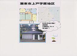 [一戸建] 茨城県潮来市上戸 の賃貸【/】の外観