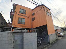 東陽ハイツ[2階]の外観