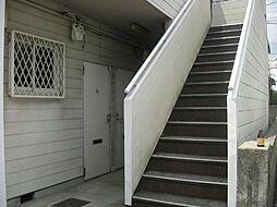 ピア弦四路[2階]の外観